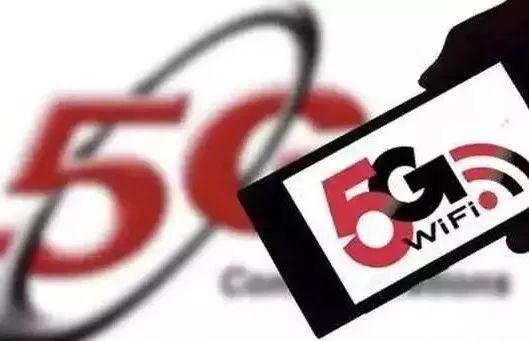 中国电信推出5G!手机壳内置安全气囊!