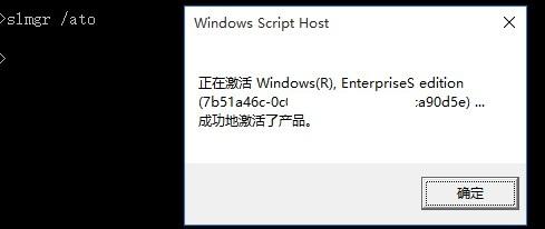 一句命令激活您的windows/office