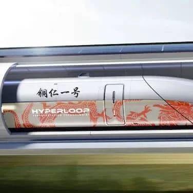 小米推出互联网空调半价公测,贵州要建超级地铁Hyperloop,