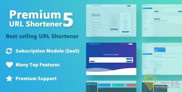 Premium URL Shortener v5.9.7– PHP短网址商业中文柒度修改版