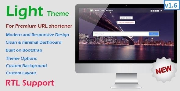 Premium URL Shortener高级商业主题Light V1.6汉化修复版