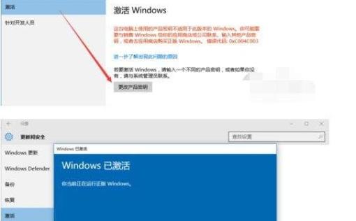 Win10 永久激活/数字激活工具 HWIDGen v60.01 汉化版